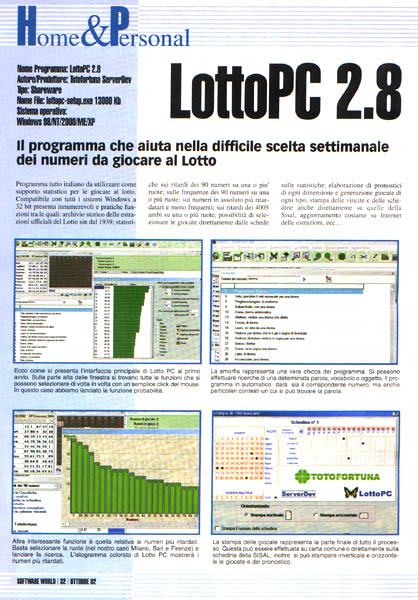 Recensione software world for Recensioni di software planimetrie